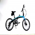 VERT V8 Aluminium Folding Bike Matt Blue