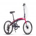 VERT V8 Aluminium Folding Bike (Red Fury)