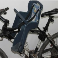 Bicycle Front Mount Child Seat